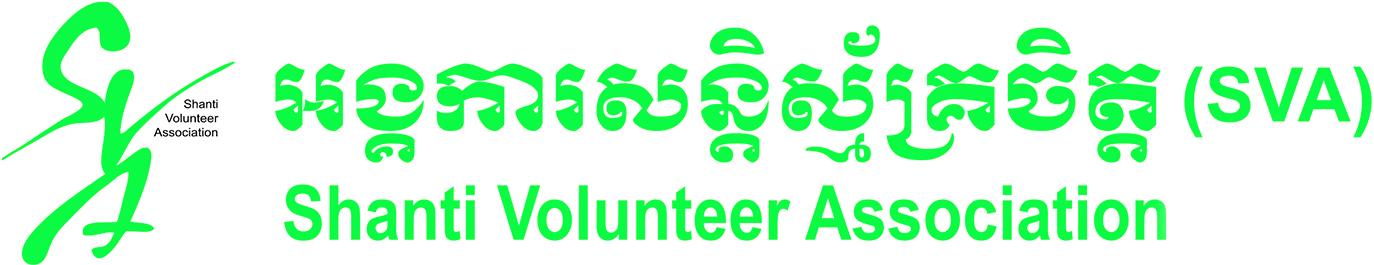 Shanti Volunteer